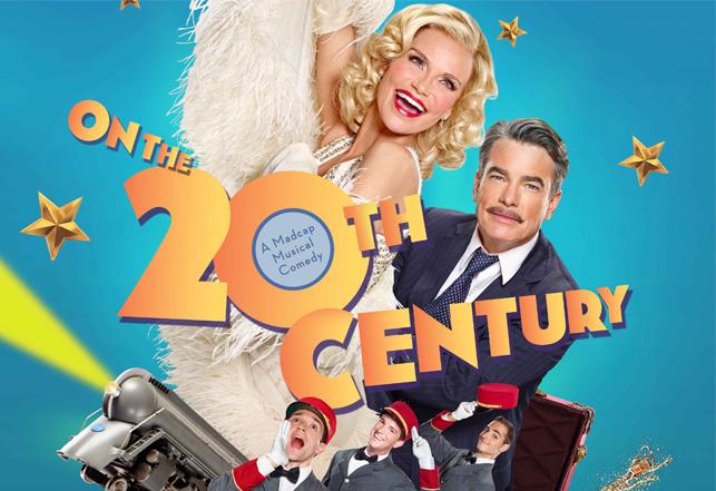 Twentieth Century at Studio 54
