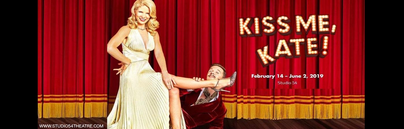 kiss me kate broadway get tickets studio 54